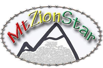 MTZIONSTAR