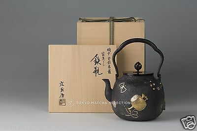 Takaoka Tetsubin : Collection of Treasures w gold and silver inlay - Iron Teapot