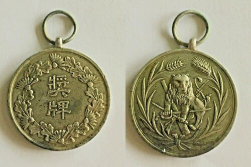 👍  $1000 CHINA 1918 WORLD WAR I SILVERED-BRONZE MEDAL 四川熊克武第一次世界大戰獎牌