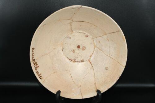 Genuine Ancient Islamic Persian Nishapur Ceramic Bowl with Kufic calligraphy