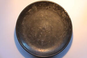 LARGE-ANCIENT-GREEK-HELLENISTIC-DISH-PLATE-WITH-CENTER-MOTIF-4th-CENTURY-BC