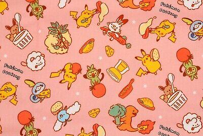 Pocket Monster Pokemon Pikachu Fabric made in Korea by the Half Yard