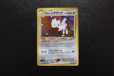 LIGHT TOGETIC HOLO 2001 POKEMON JAPANESE NEO 4 NO 176 NM MT