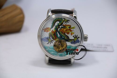 Beijing Man Wristwatch Enamel Dial China Dragon Limited Edition Tourbillon Hand