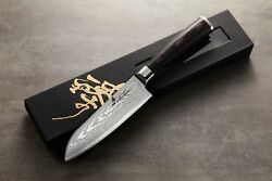 ZHEN Japanese Damascus Santoku Knife Cutlery VG-10 Steel 67 Layers 5-in vs SHUN