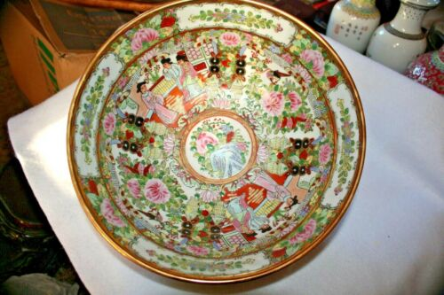 """Chinese Antique Vintage Famille Rose Medallion Porcelain Charge Bowl 10"""" Round"""