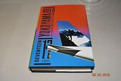 Seventeen: the new novel from the bestselling Japanese sen... by Yokoyama,