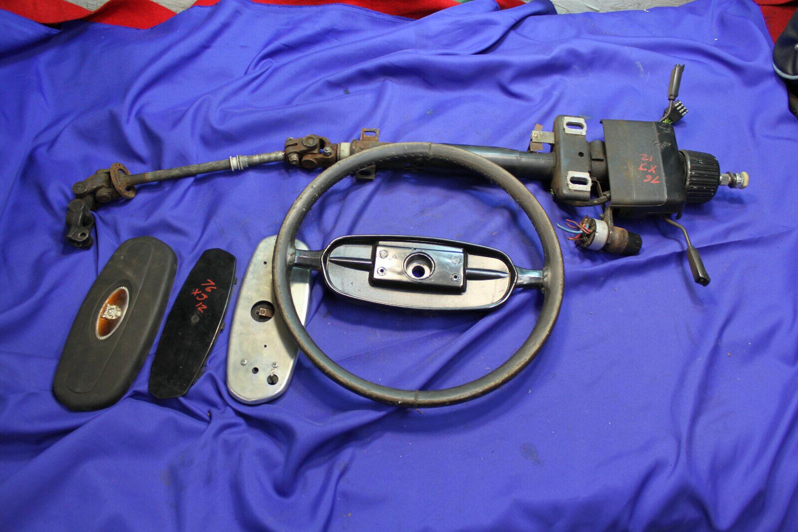 Jaguar XJ12 Upper Steering Colum Assembly and Steering Wheel