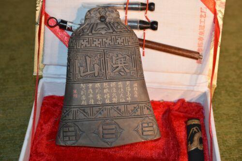Vintage Chinese Ink Stone Calligrahy Bell Paint Brush Stoneware Tool      6.2n