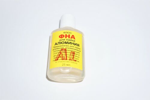 Flux FNA(ФНА)used for soldering of aluminum, stainless steel, nickel, copper