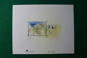 LOT 7112 TIMBRES STAMP BLOC FEUILLET THEATRE PORTUGAL ANNEE 1993 - France - Type: Enveloppe - France