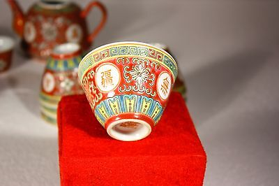 "CHINESE MU SHOU PORCELAIN TEA CUPS   RED REPUBLIC MARK 3""X 2"" REPUBLIC MARK"