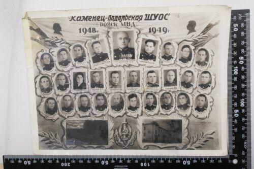 1940th Soviet MVD NKVD school of management. Graduates photo