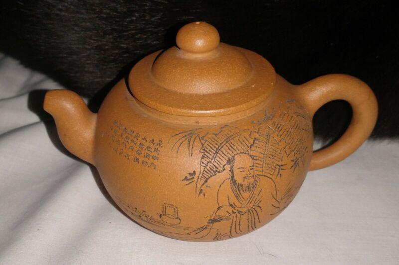 Vintage Yixing Teapot