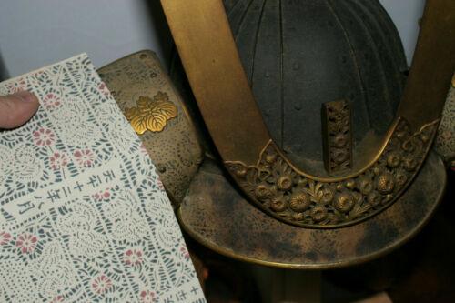 Egawa restoration reenactment samurai armour kabuto do dou- Pattern 1