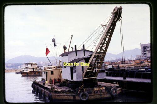 Crane on a Barge at Hong Kong in 1979, Kodachrome Slide aa 10-10b