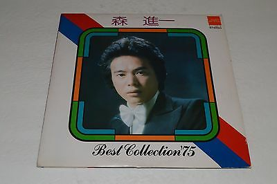 Shinichi Mori~Best Collection '75~森進一~Enka~Traditional Japanese