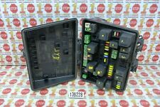 07 08 CHRYSLER PACIFICA INTEGRATED POWER DISTRIBUTION ...