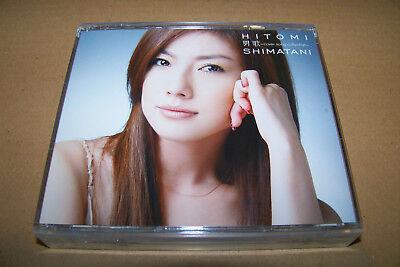 (2CD - HITOMI SHIMATANI - COVER SONG COLLECTION - TOP CONDITION - 2CD )