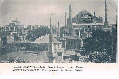 GREEK POSTCARD A GENERAL VIEW OF SAINTE SOPHIE 1910
