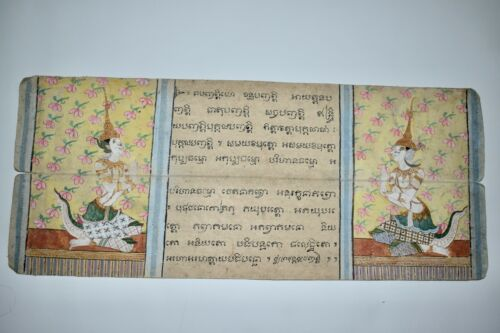 Antique Thai Buddhist Manuscript / Samut Khoi Drawing on Paper with Script
