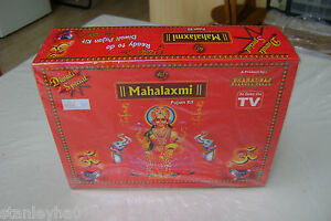 SHRI-LAKSHMI-PUJA-KIT-Diwali-Special-100-Natural-Item-Complete-Demo-DVD-NEW
