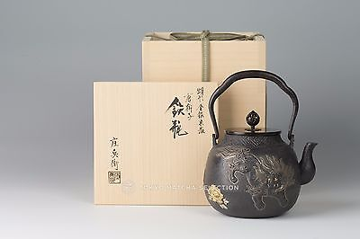 Takaoka Tetsubin [Imperial] Guardian Lion w gold silver inlay- Japan Iron Teapot