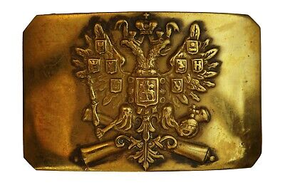 Original Imperial Russian Russia Antique Old WW1 Belt Buckle