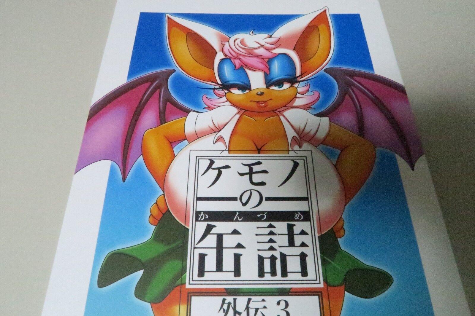 Rossciaco Furry Kemono Yaoi 40P//B5 Doujinshi Kuroda-kun no Tokubetsu Jugyou II