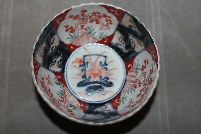 Chinese Japanese Imari Bowl with Flower Basket Interior Foo Dog scalloped edge