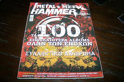 THE BEST METAL ALBUMS GREEK METAL HAMMER MAG 8/2009 IRON MAIDEN METALLICA