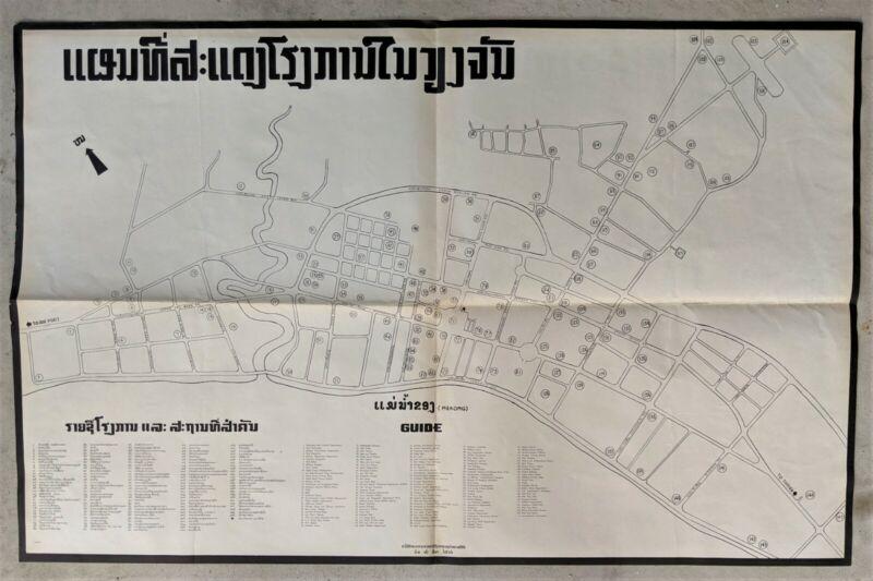 "Vintage Vietnam War Era Vientiane Laos Map Lao & English Translation - 32"" x 21"""