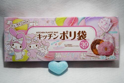 Sanrio My Melody Kitchen Plastic Gift Food Bag (30 Pieces) Kawaii JAPAN #2