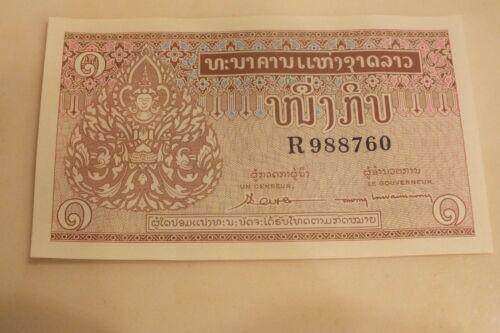 Bank of Laos Un Kip