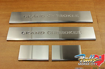 2011-2018 Jeep Grand Cherokee Stainless Steel Sill Guards Protectors Mopar OEM