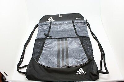 Adidas Alliance II  Backpack Onix Jersey/ Black/ White (Only one size)