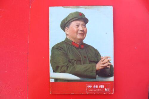 1967 china Cultural Revolution books mao