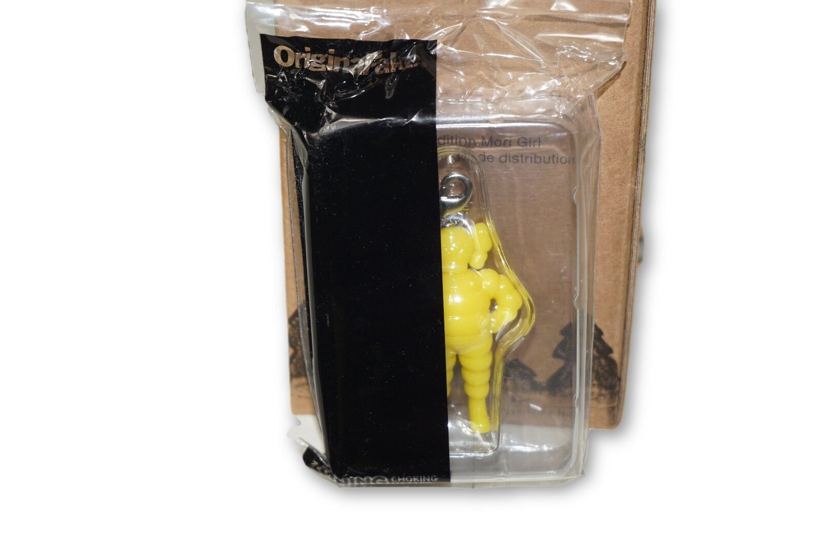 ec2e0297 kaws OriginalFake X Medicom 'chum (yellow) 2009 Keychain for sale ...