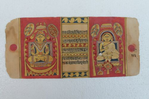 Antique Rare Jain biographies Golden leaf painted kalpsutra painting NH1392