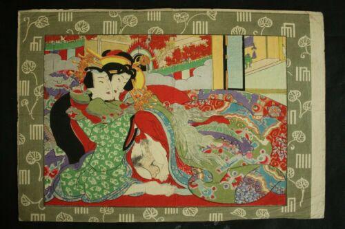 JAPANESE WOODBLOCK  EROTIC SHUNGA  PRINT