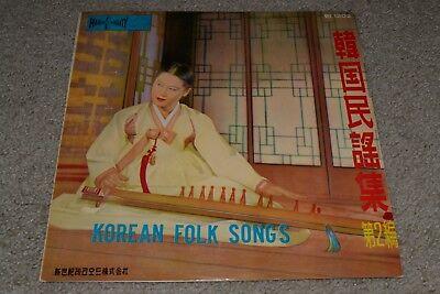Korean Folk Songs Vol. 2~Sinseki Record Co. - 1202~Inner~South Korean IMPORT Inside Folk Songs