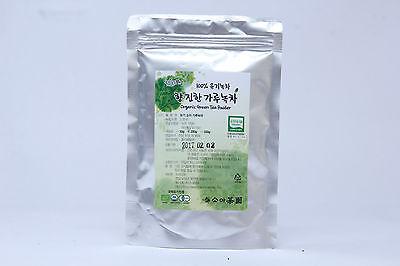 USDA 200g Korean Boseong Green Tea Powder 100% Pure Organic Matcha Flavor diet