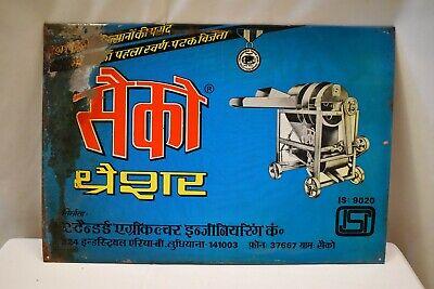 "Vintage Saiko Agricultural Threshing Machine Sign Board Tin Advertising Rare ""2"