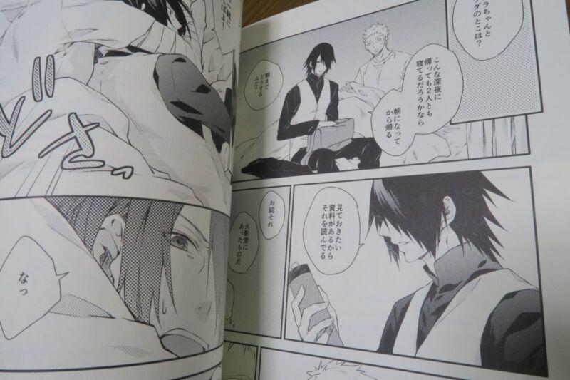 B5 16pages S-FLAKE Genjutsutte iina NARUTO doujinshi Naruto X Sakura