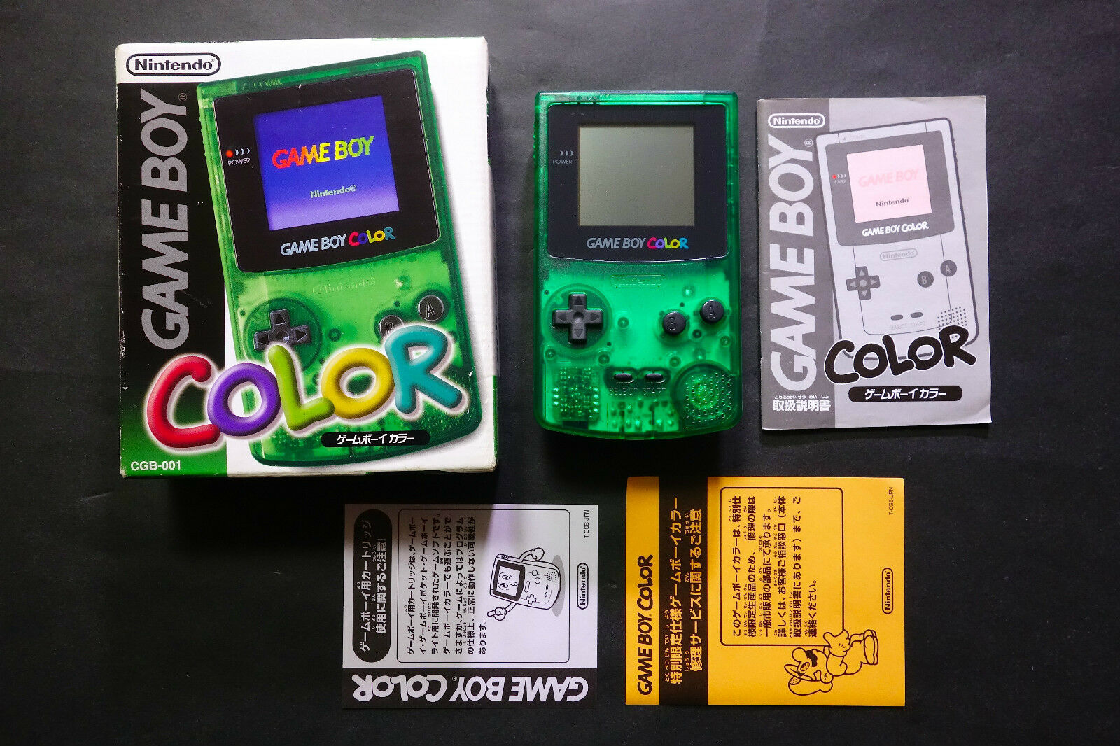 Game boy color japan - Console Game Boy Color Clear Green Toys R Us Limited Japan Good Condition