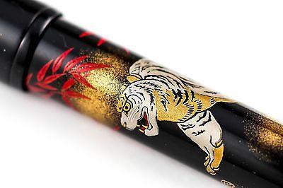 """Namiki Yukari """"White Tiger of Asia"""" Limited Edition Maki-e Fountain Pen"""