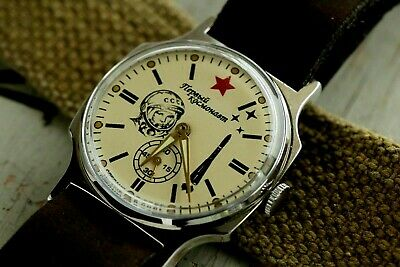 Pobeda Yuri Gagarin Wristwatch Mechanical Leather Strap NATO, used for sale  Shipping to United States