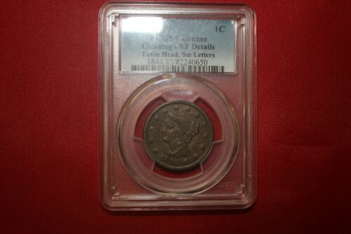 1843 Certified Braided Hair Large Cent, PCGS VF
