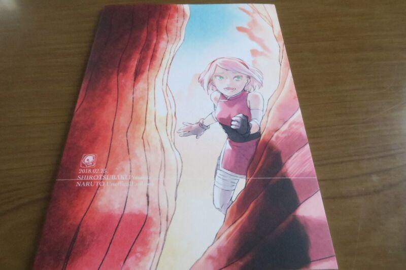 NARUTO doujinshi Sasuke X Sakura A5 40pages amor alliance Shirotsubaki Fujiiya
