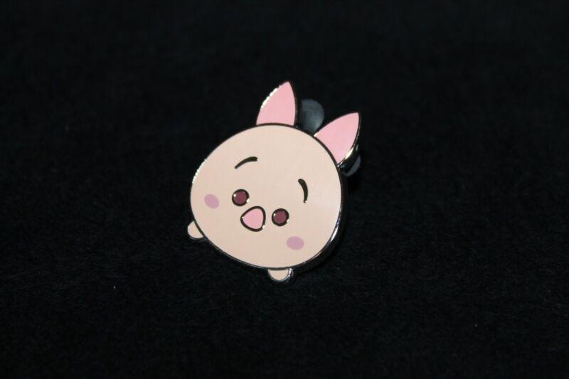 Disney Tsum Tsum Mystery Pack - Piglet Pin